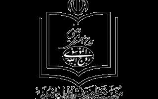نشر آثار امام-مشتری-افراتک