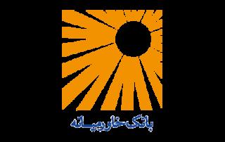 بانک خاورمیانه-مشتری-افراتک