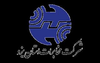 مخابرات یزد-مشتری-افراتک