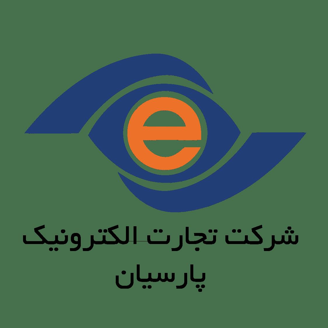 پارسیان-مشتری-افراتک