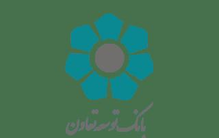 بانک توسعه تعاون-مشتری-افراتک