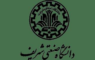 دانشگاه شریف-مشتری-افراتک